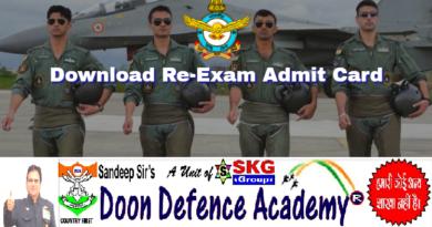 AFCAT Re exam Admit Card 2018