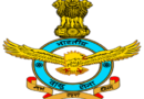 Direct Recruitment of 145 Group C Posts In IAF at HQ Maintenance Command   Indian Air Force