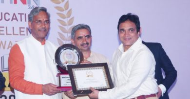 Education Excellence Award – DDA GOT Best Coaching Institute for NDA Award 2018