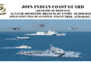 Coast Guard Navik Cook & Steward Online Form 2018