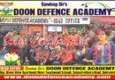 DDA Family Celebrated Holi at Academy Premises