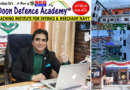 CDS Coaching Institute in Dehradun | Best CDS Coaching in India