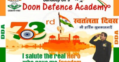 73rd Independence Day of India – Doon Defence Academy