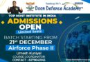 Admission Open for Airforce Phase II – Batch Starting from 21st December 2020